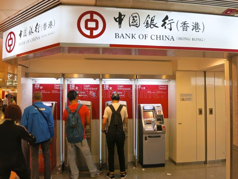 Banco da China fotografia de stock royalty free