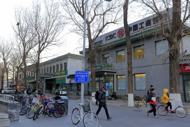 Banco da China e estação de correios industriais e comerciais da porcelana no parque de ciência da Universidade de Pequim, adôbe  foto de stock royalty free