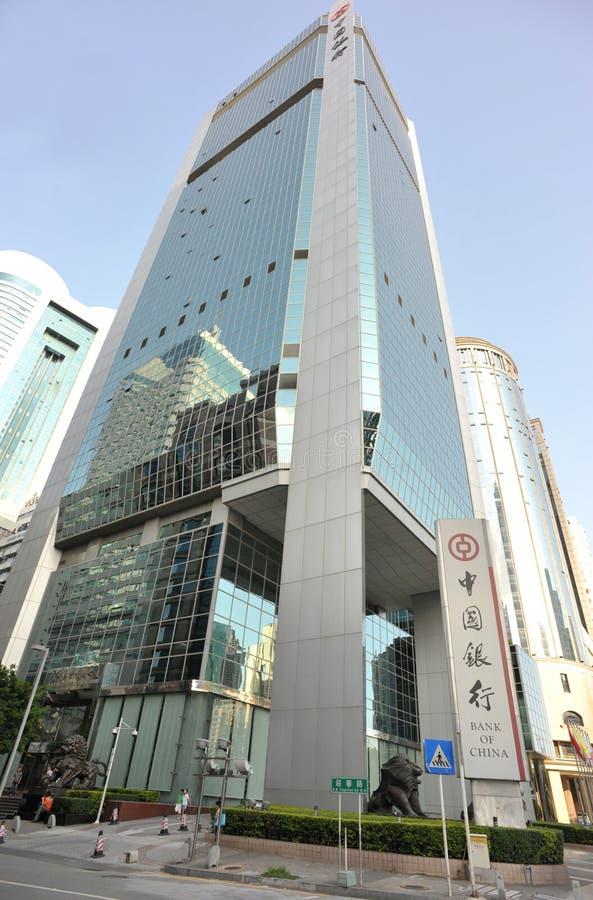 Banco de China imágenes de archivo libres de regalías