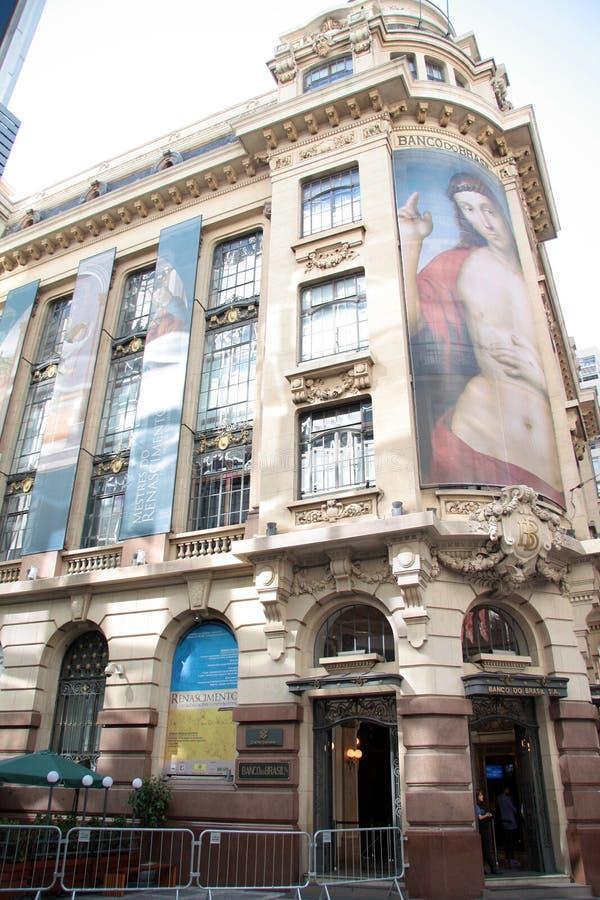 Banco del edificio del Brasil en Sao Paulo imagen de archivo libre de regalías