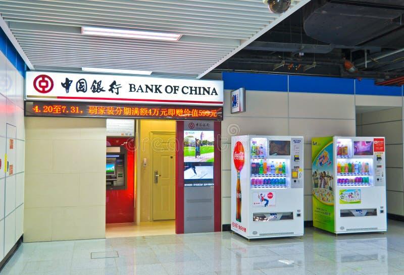 Banco e máquina de vending fotos de stock royalty free