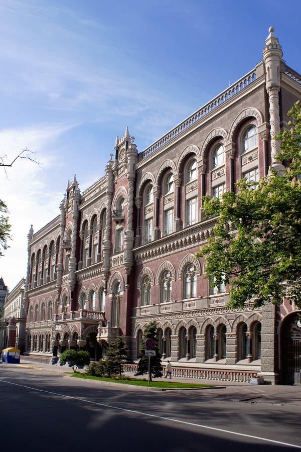 Banco Nacional ucraniano fotografía de archivo