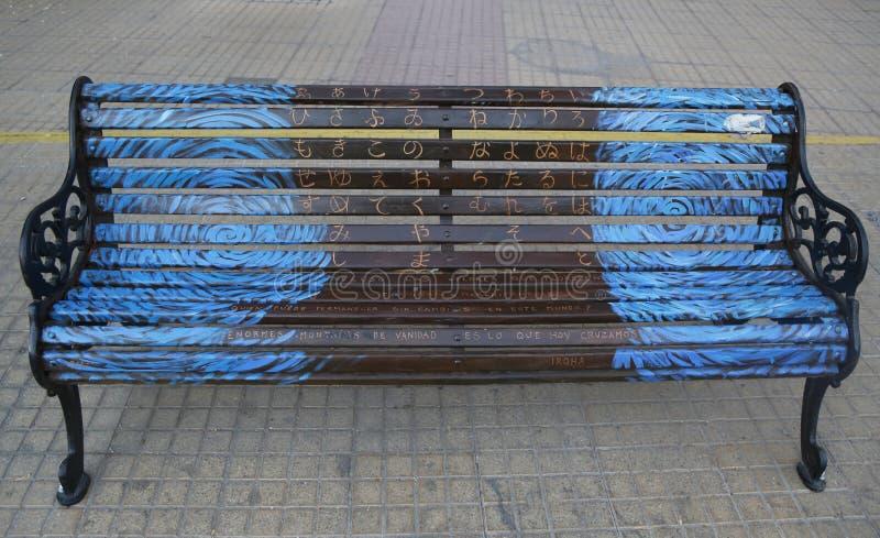 Bancs peints de Santiago dans Las Condes, Santiago de Chile images stock