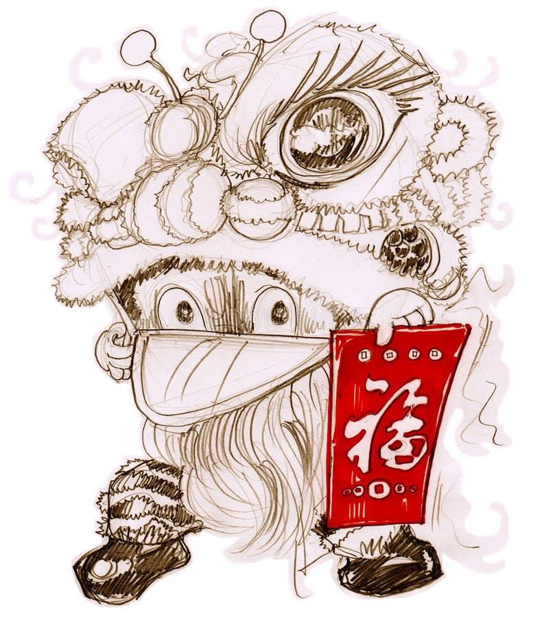 Bande dessinée chinoise de chat de festival de nouvelle année de mascotte de lion illustration libre de droits