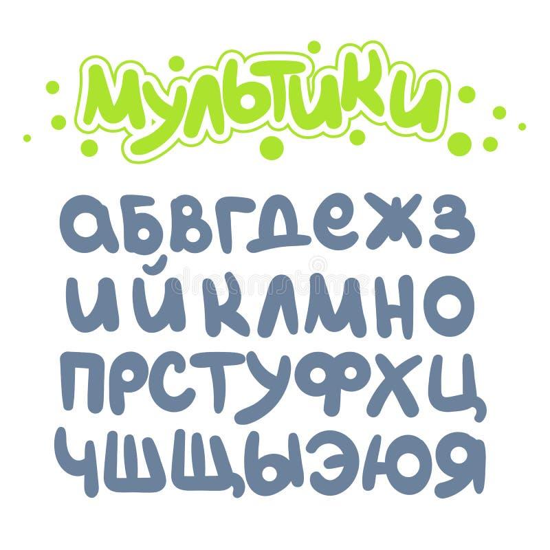 Bande dessinée d'alphabet illustration de vecteur