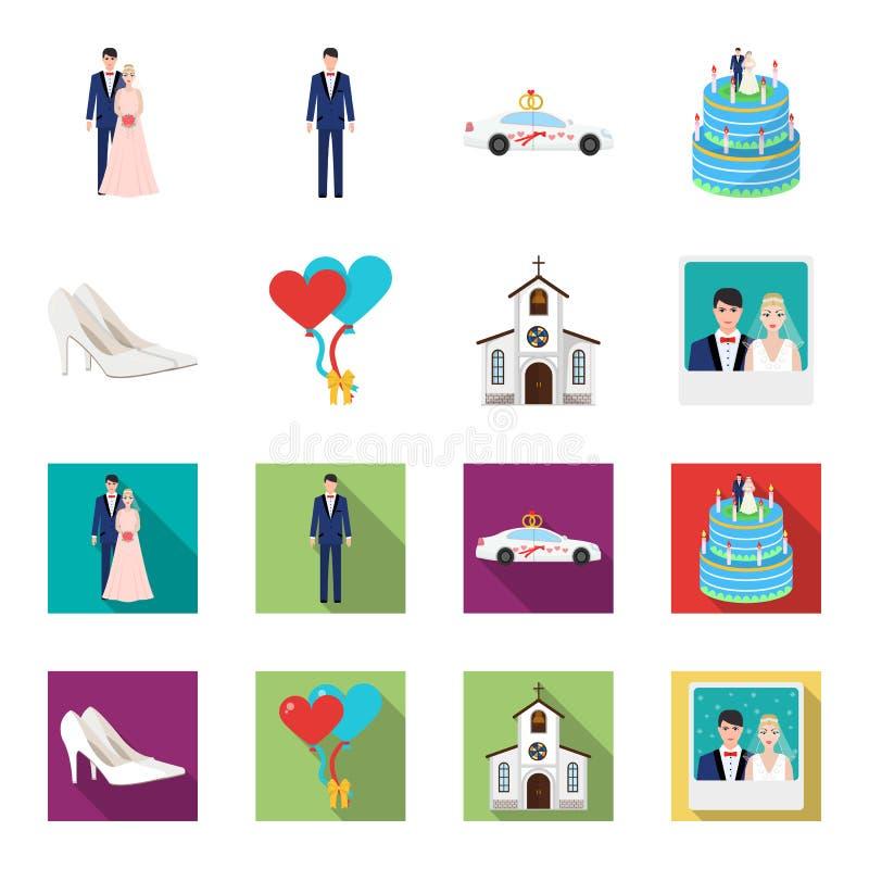 Bande dessinée de épouser et d'attributs, icônes plates dans la collection d'ensemble pour la conception Web d'actions de symbole illustration de vecteur