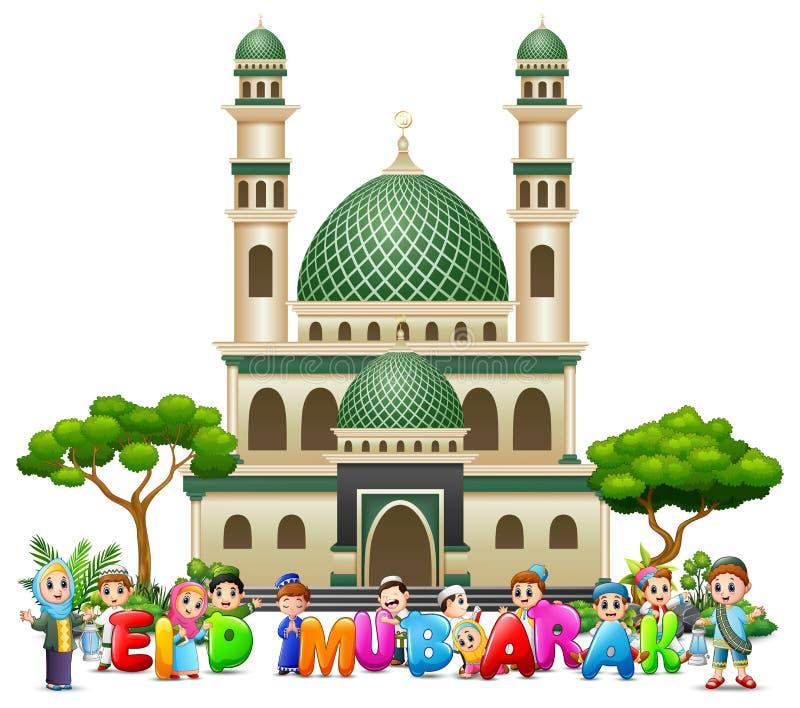 Bande dessinée islamique heureuse d'enfants tenant des lettres et souhaitant Eid Mubarak devant une mosquée illustration stock
