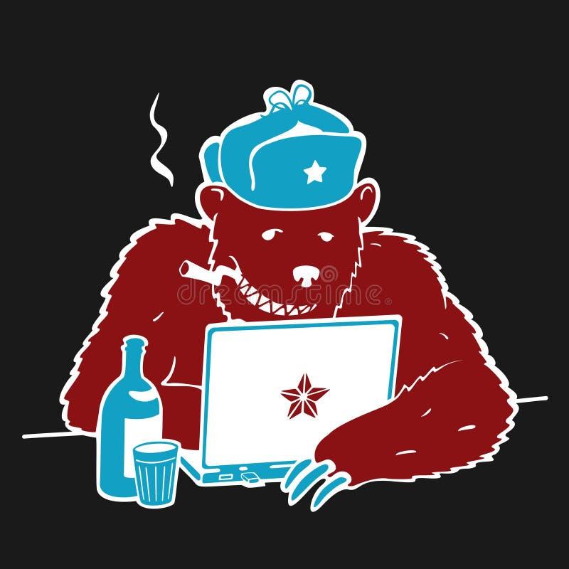 Bande dessinée russe de caractère de vecteur de pirate informatique illustration stock