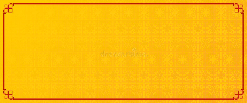 Bandeira abstrata chinesa amarela do teste padrão com beira vermelha imagem de stock royalty free