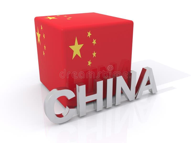Bandeira abstrata de China ilustração do vetor