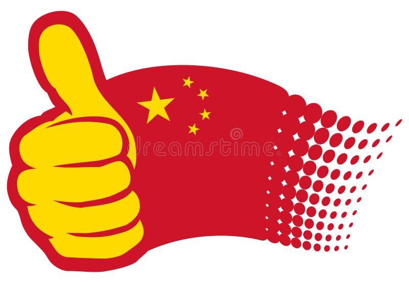 Bandeira chinesa ilustração do vetor