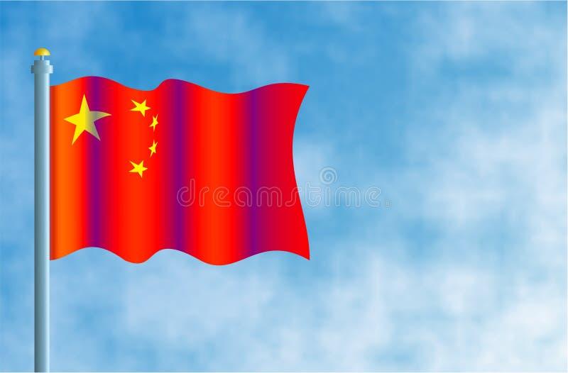 Download Bandeira chinesa ilustração stock. Ilustração de fundos - 62172