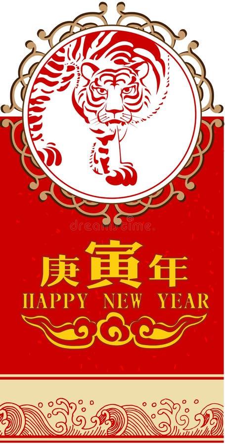 Bandeira chinesa do ano novo