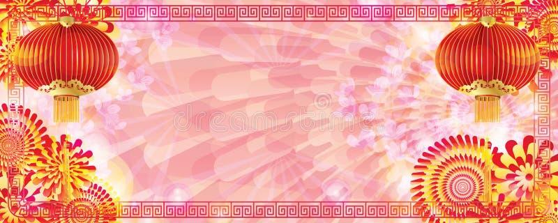 Bandeira chinesa do partido da flor da flor do ano novo ilustração stock