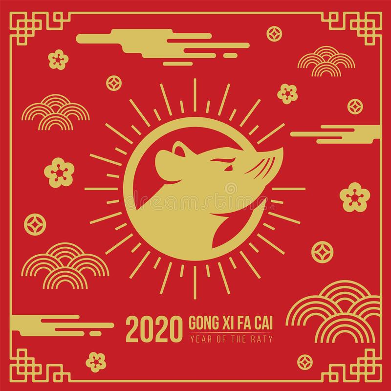 Bandeira chinesa feliz do cartão do ano novo com zodíaco haed do rato no sinal do sol do círculo e no sinal abstrato da moeda da  ilustração royalty free