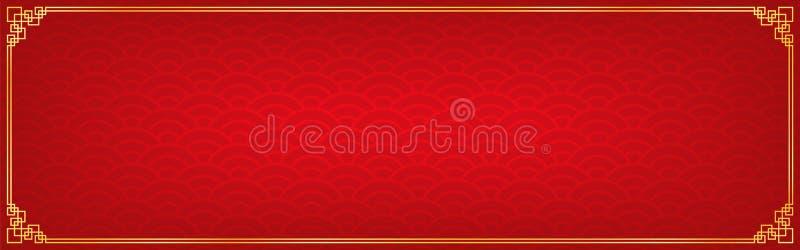Bandeira chinesa vermelha do sumário da onda do círculo com beira dourada ilustração stock