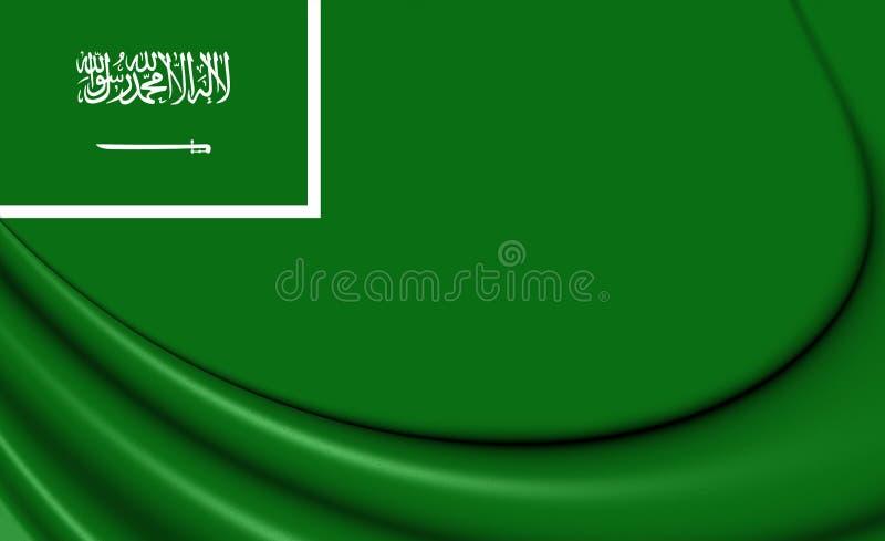Bandeira civil de Arábia Saudita ilustração do vetor