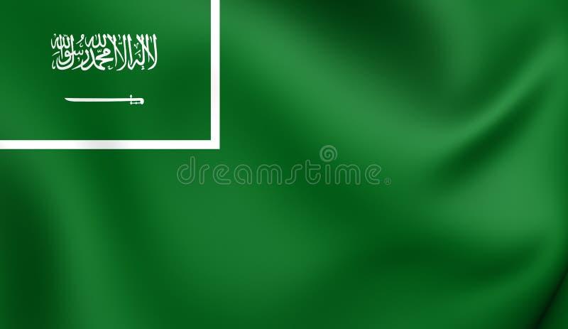 Bandeira civil de Arábia Saudita ilustração stock