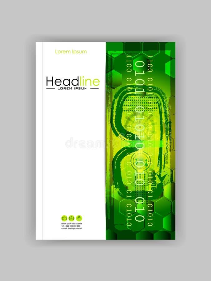 Bandeira com Hud, Gui Banner Design Elements da tecnologia Cabeça-acima ilustração stock