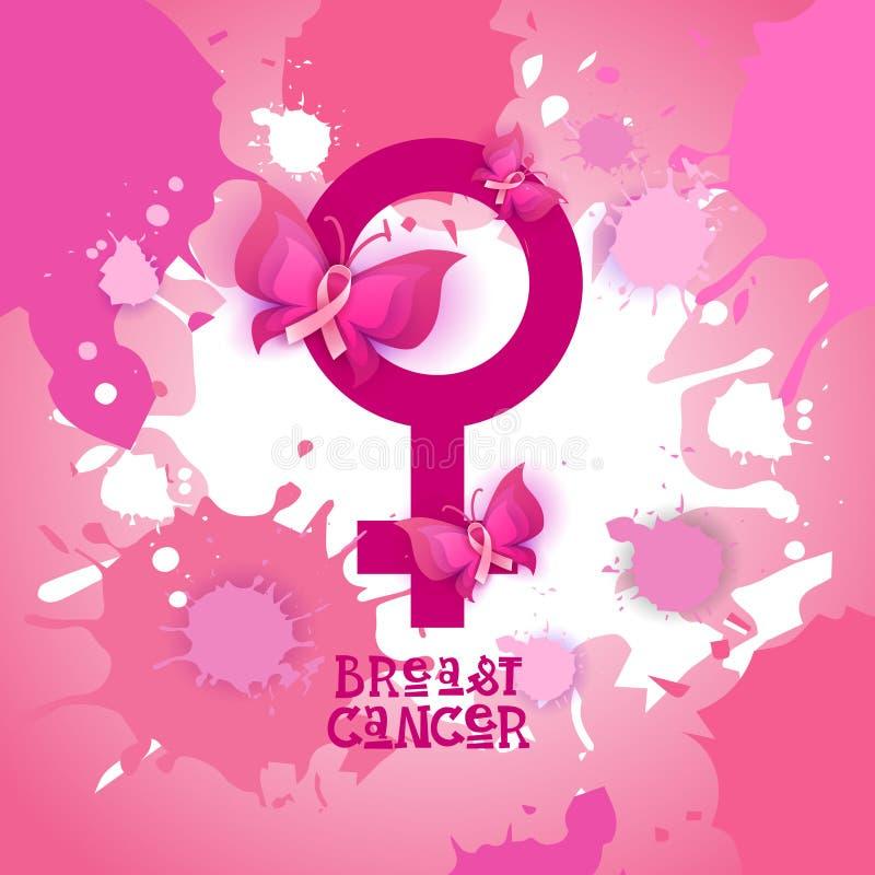 Bandeira cor-de-rosa da conscientização do câncer da mama da borboleta da fita ilustração do vetor