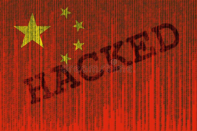 Bandeira cortada dados de China Os lombos embandeiram com código binário ilustração do vetor