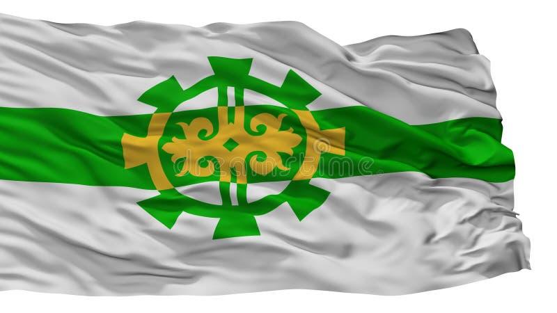 Bandeira da cidade de Argun, Rússia, Chechnya, isolado no fundo branco ilustração royalty free