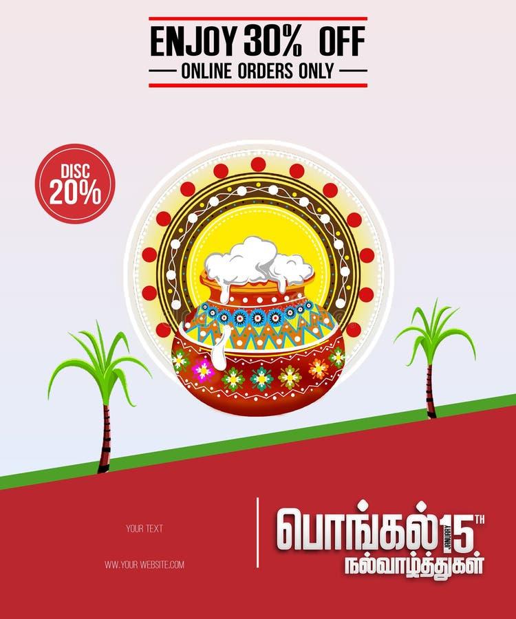 A bandeira da oferta do festival de Pongal, etiqueta, coleção do projeto da etiqueta ajustou-se com desconto de 20%, pongal feliz ilustração royalty free