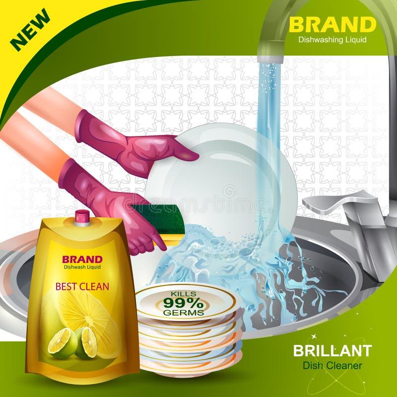 Bandeira da propaganda da máquina de lavar louça líquida resistente do removedor de mancha para o utensílio limpo e fresco ilustração do vetor
