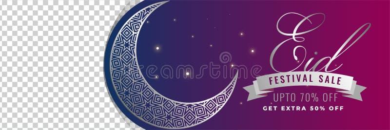 Bandeira da venda de Eid Mubarak com lua crescente e espaço para seu im ilustração do vetor