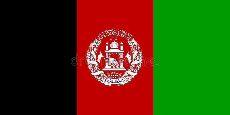 Bandeira de Afeganistão ilustração do vetor