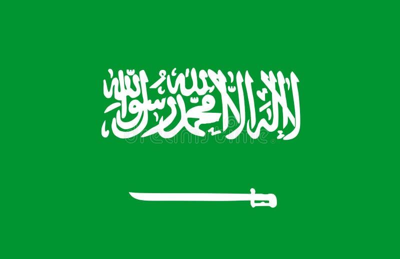 Bandeira de Arábia Saudita ilustração do vetor