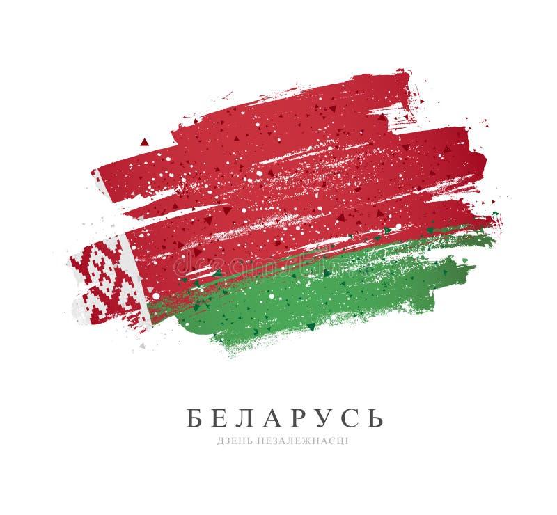 Bandeira de Belarus Ilustra??o do vetor em um fundo branco ilustração stock