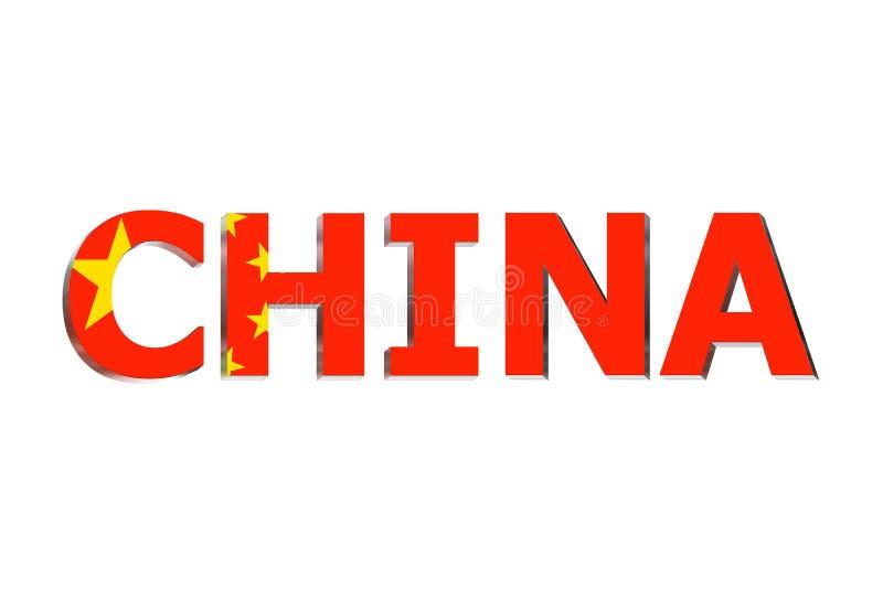 Bandeira de China no texto ilustração do vetor