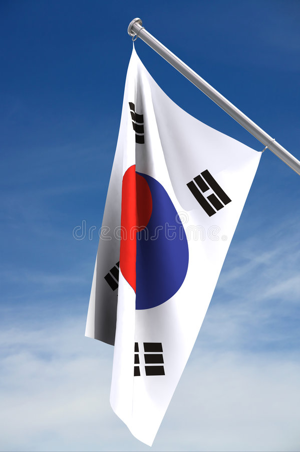 Bandeira de Coreia do Sul   ilustração stock