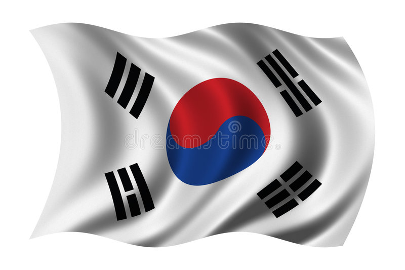 Bandeira de Coreia do Sul ilustração do vetor