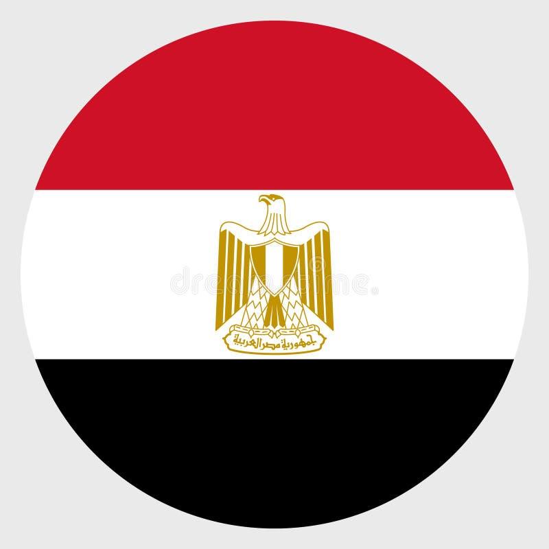 Bandeira de Egipto ilustração royalty free