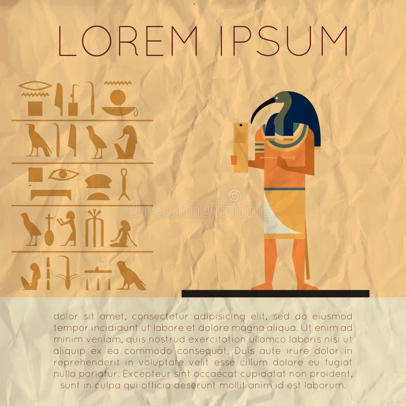 Bandeira de Egypet Thoth ilustração stock