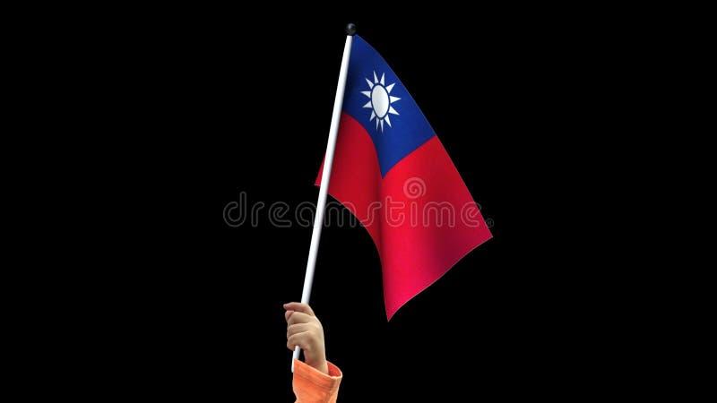 Bandeira de Formosa imagens de stock