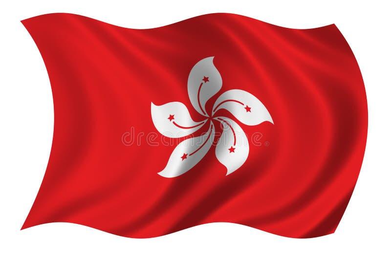Bandeira de Hong Kong ilustração do vetor