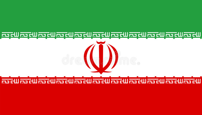 Bandeira de Irã ilustração royalty free
