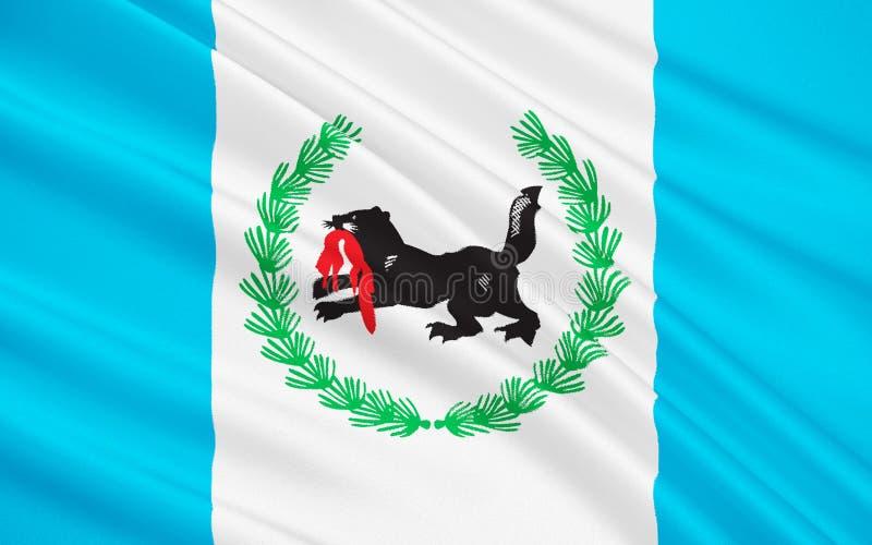 Bandeira de Irkutsk Oblast, Federação Russa imagem de stock royalty free