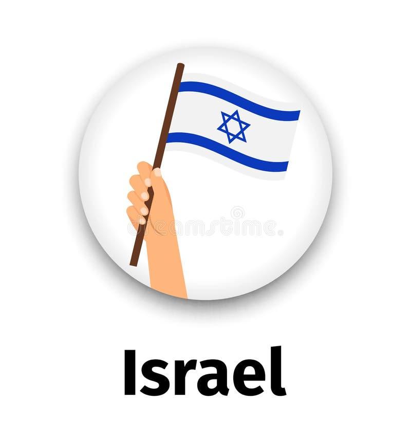 Bandeira de Israel à disposição, ícone redondo ilustração do vetor