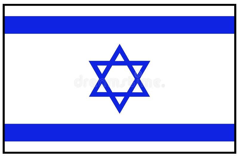 Bandeira de Israel - país em Médio Oriente ilustração do vetor