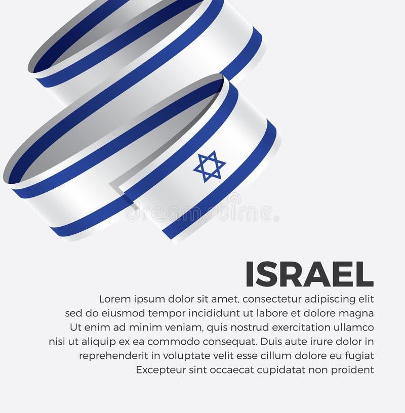 Bandeira de Israel para decorativo Fundo do vetor ilustração do vetor