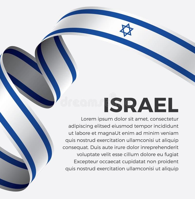 Bandeira de Israel para decorativo Fundo do vetor ilustração stock