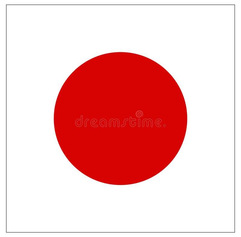 Bandeira de Japão - país de ilha em Ásia ilustração stock