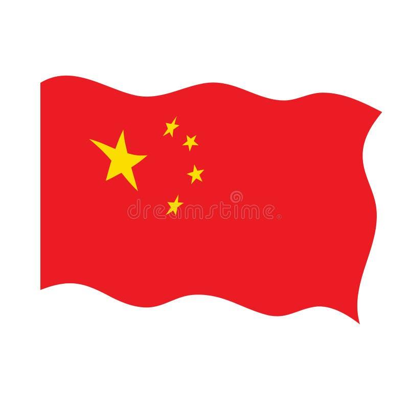 Bandeira de ondulação de China ilustração royalty free