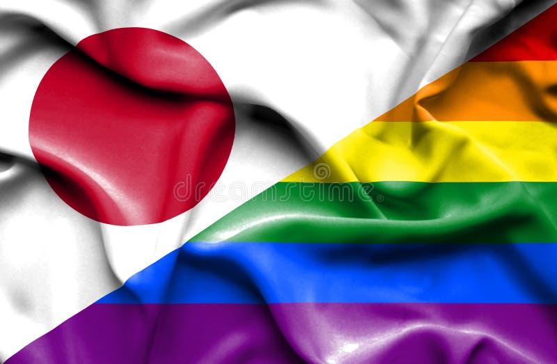 Bandeira de ondulação do orgulho e do Japão ilustração royalty free