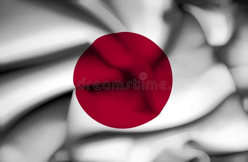 Bandeira de ondula??o de Jap?o ilustração do vetor