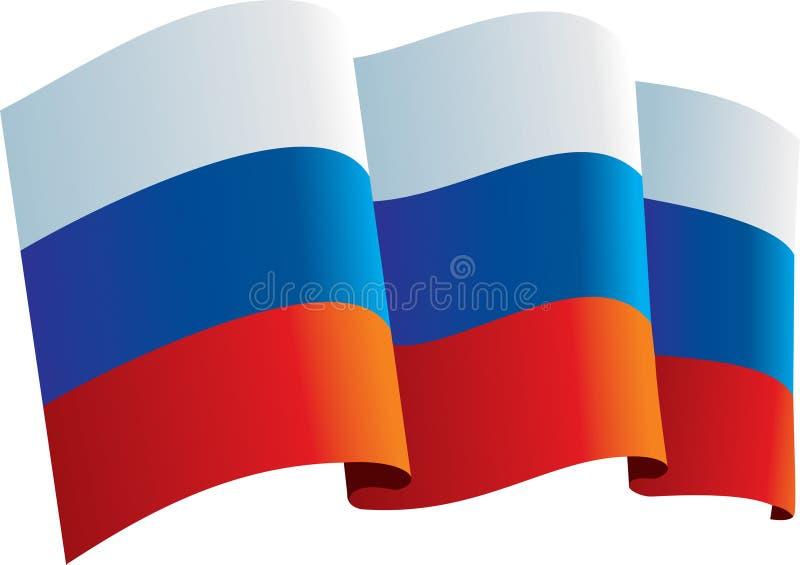 Bandeira de Rússia ilustração do vetor